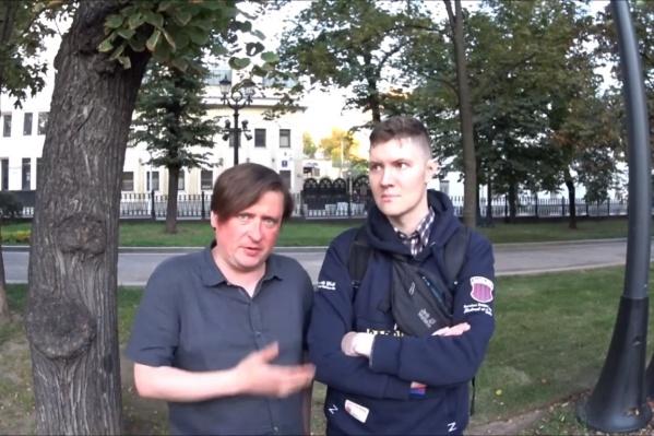 Фанаты записали видеобращение в Москве