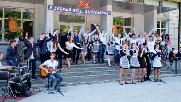Эксперты включили новосибирскую школу в топ-25 лучших школ России