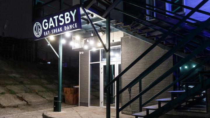 «Они кричали и угрожали, что будет хуже»: волгоградку избили в ночном клубе GATSBY
