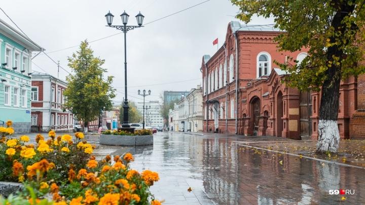 Конец Арбату: на улице Пермской откроют одностороннее движение