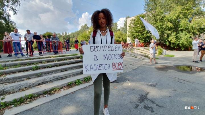 «Беспредел в Москве касается всех»: история темнокожей девушки, вышедшей на митинг в Екатеринбурге