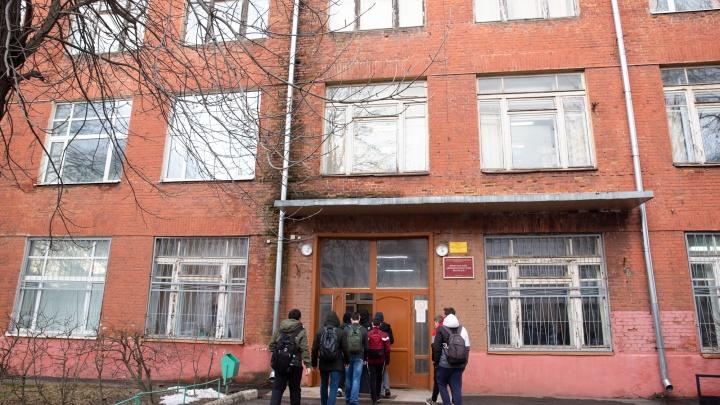 ФСБ в Ярославле массово проверяет учебные заведения