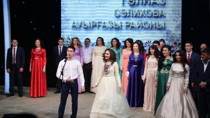 В Уфе проходит финал Всенародного конкурса красоты