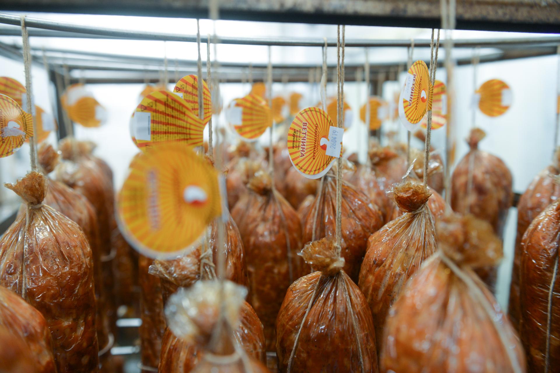Объем производства мяса с 2016 года на предприятии увеличился с 12 до 16 с половиной тысяч тонн