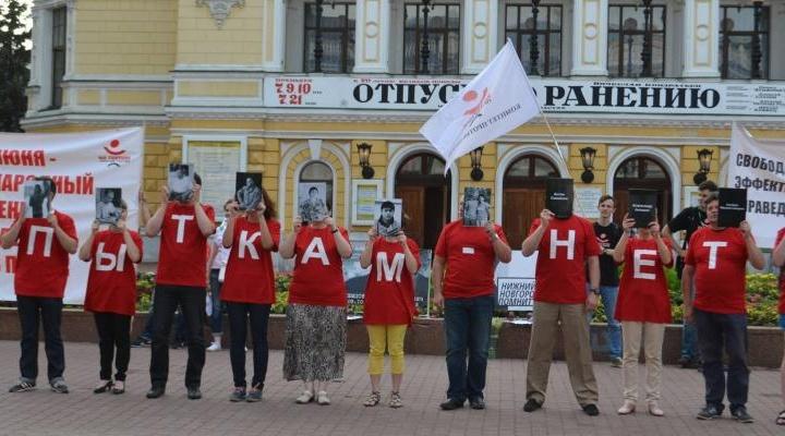 В Ростове появился Комитет против пыток