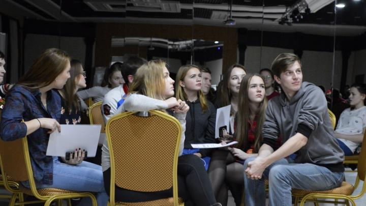 Самые активные студенты ЧелГУ обменяются идеями и сразятся в интеллектуальных играх в «Звёздном»