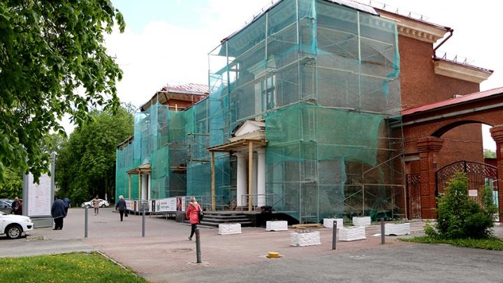 В Перми ремонт фасада театра кукол завершится в октябре