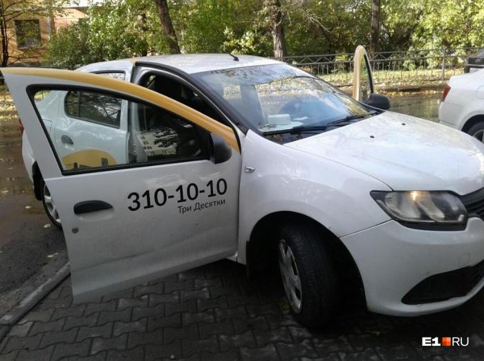 Инцидент произошел в этой машине