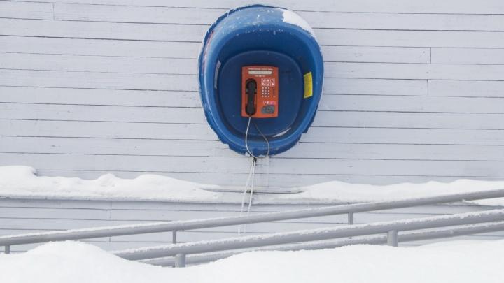 «Ростелеком» отменил плату за все звонки на российские номера с уличных таксофонов