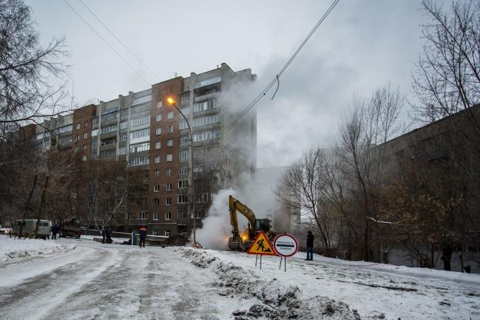 Коммунальная авария произошла за день до начала ремонта труб