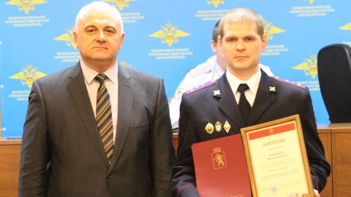 Лучший участковый Красноярска получил 200 тысяч рублей