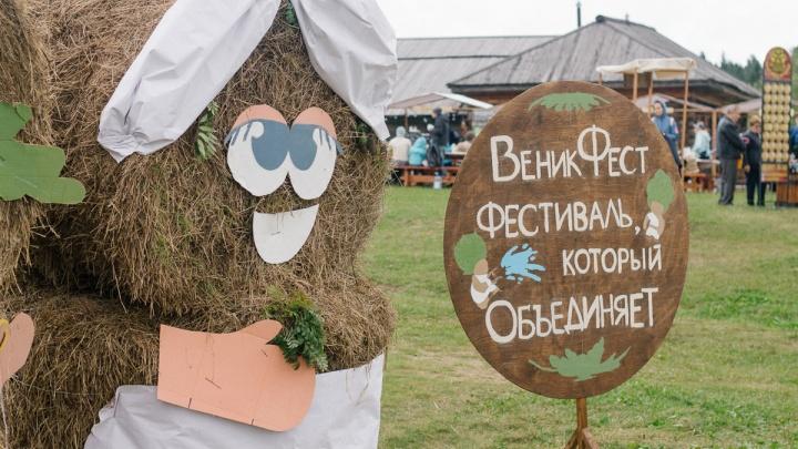 «Проводить время вместе — важно»: в Перми пройдёт самый масштабный семейный фестиваль Веникфест