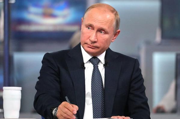 Владимир Путин подписал указ вчера