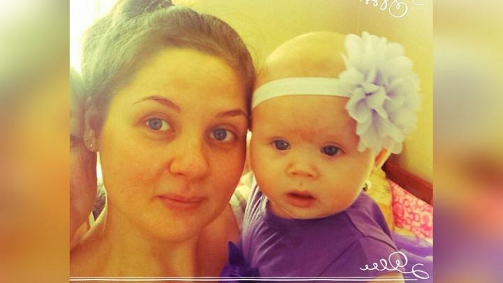 Жительница Режа дала дочери «матчество» вместо отчества
