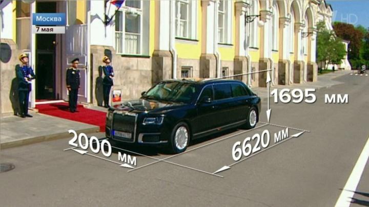 Детали для лимузина Путина производились в Башкирии