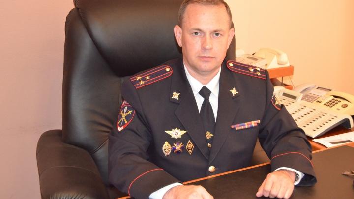 Начальником УМВД России по Курганской области назначен Дмитрий Свинов