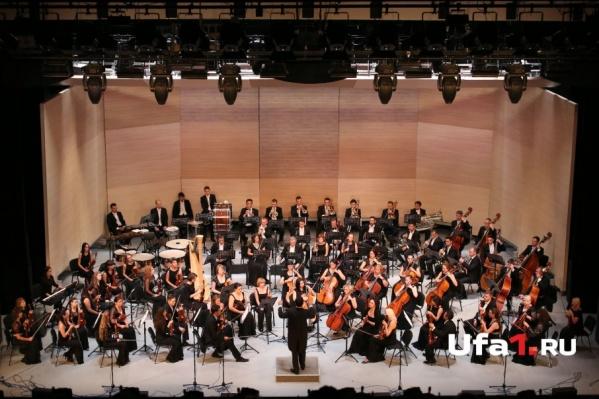 Открытие сезона оркестр посвятил 135-летию со дня рождения композитора Игоря Стравинского