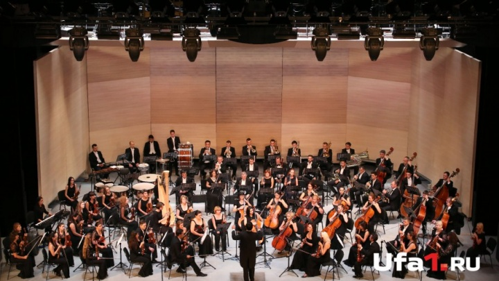 Национальный симфонический оркестр Республики Башкортостан открыл 26-й творческий сезон