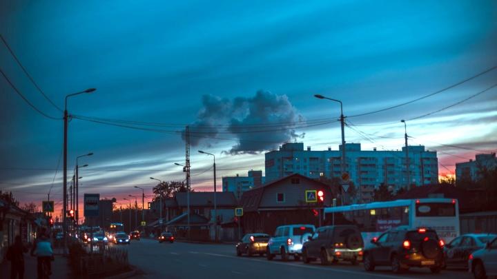Розовое небо и облачко. Фотоподборка омского заката