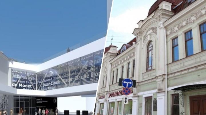 В Екатеринбурге в 2020 году появятся два новых музея: когда и где они заработают