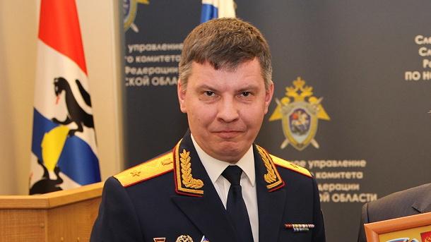 Главный новосибирский следователь разбогател за год, но заработал меньше жены
