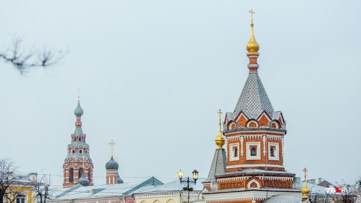 Приняли бюджет Ярославля на 2019 год: как будем жить