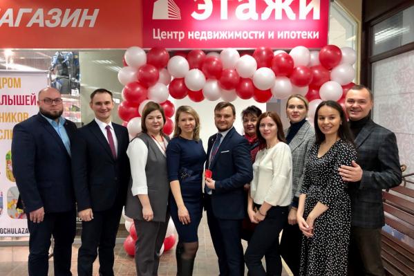 Компания «Этажи» на рынке недвижимости с 2000 года, сегодня представительства открыты более чем в 100 городах России и за рубежом