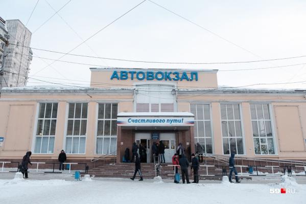 В ходе проверки Пермского автовокзала выяснилось, что к охране автовокзалов не привлечены подразделения транспортной безопасности