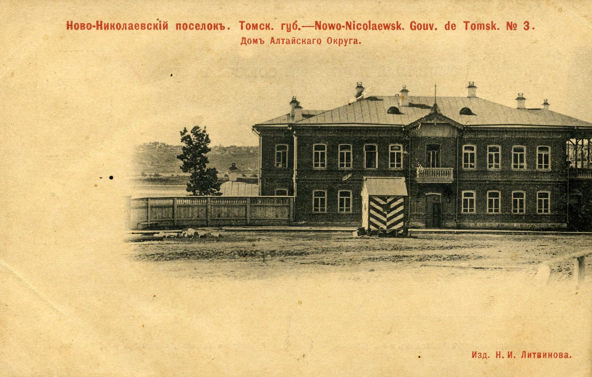 Так здание выглядело более 100 лет назад —будку городового на переднем плане обещают восстановить в прежнем виде