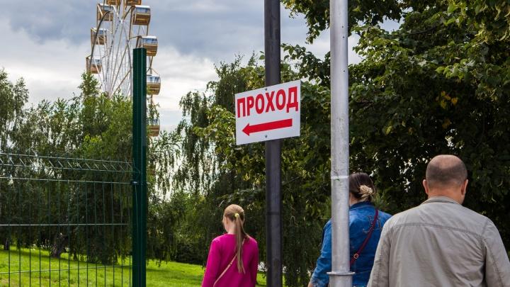 Гигант на Оби: колесо обозрения на Михайловской набережной станет в два раза больше