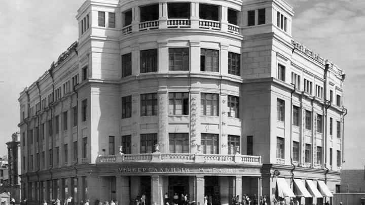 Волгоградцам покажут редкие фотографии восстановления Центрального универмага
