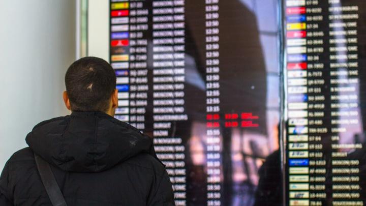 65 человек ночь провели в аэропорту Курумоч в ожидании вылета в Екатеринбург и Тюмень