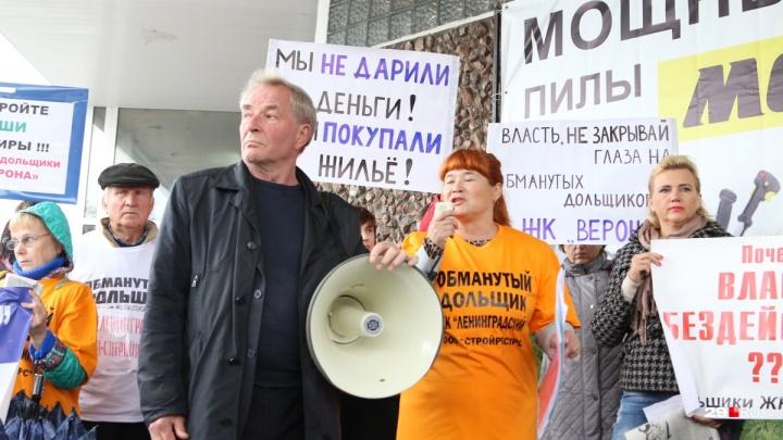 Директора фирмы-застройщика ЖК «Ленинградский» обвиняют в растрате более 20 миллионов рублей