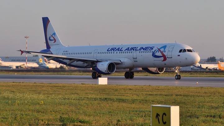 «Уральские авиалинии» возобновили полеты в Прагу