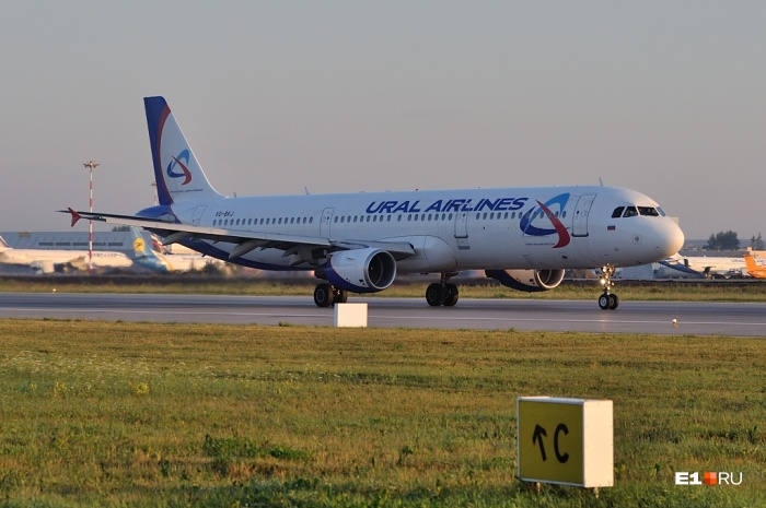 «Уральские авиалинии» снова летают в Прагу