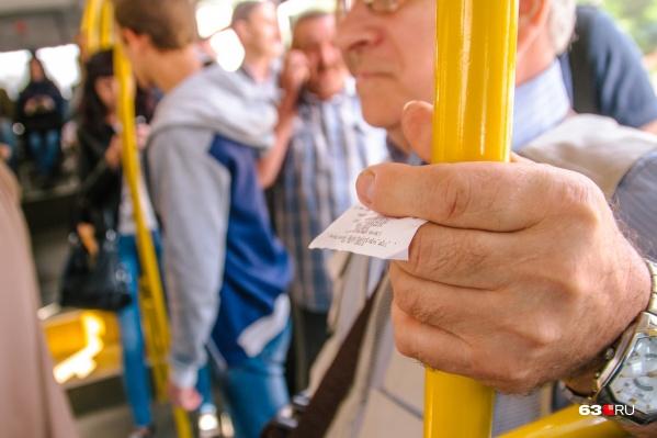 Проезд по социальному проездному для граждан обходится в 3 рубля