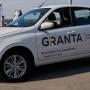 Новая LADA Granta: народный автомобиль получил «икс-ДНК»