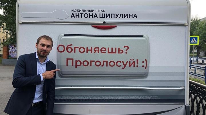 Антон Шипулин будет жить в доме на колесах и встречаться в нем с избирателями