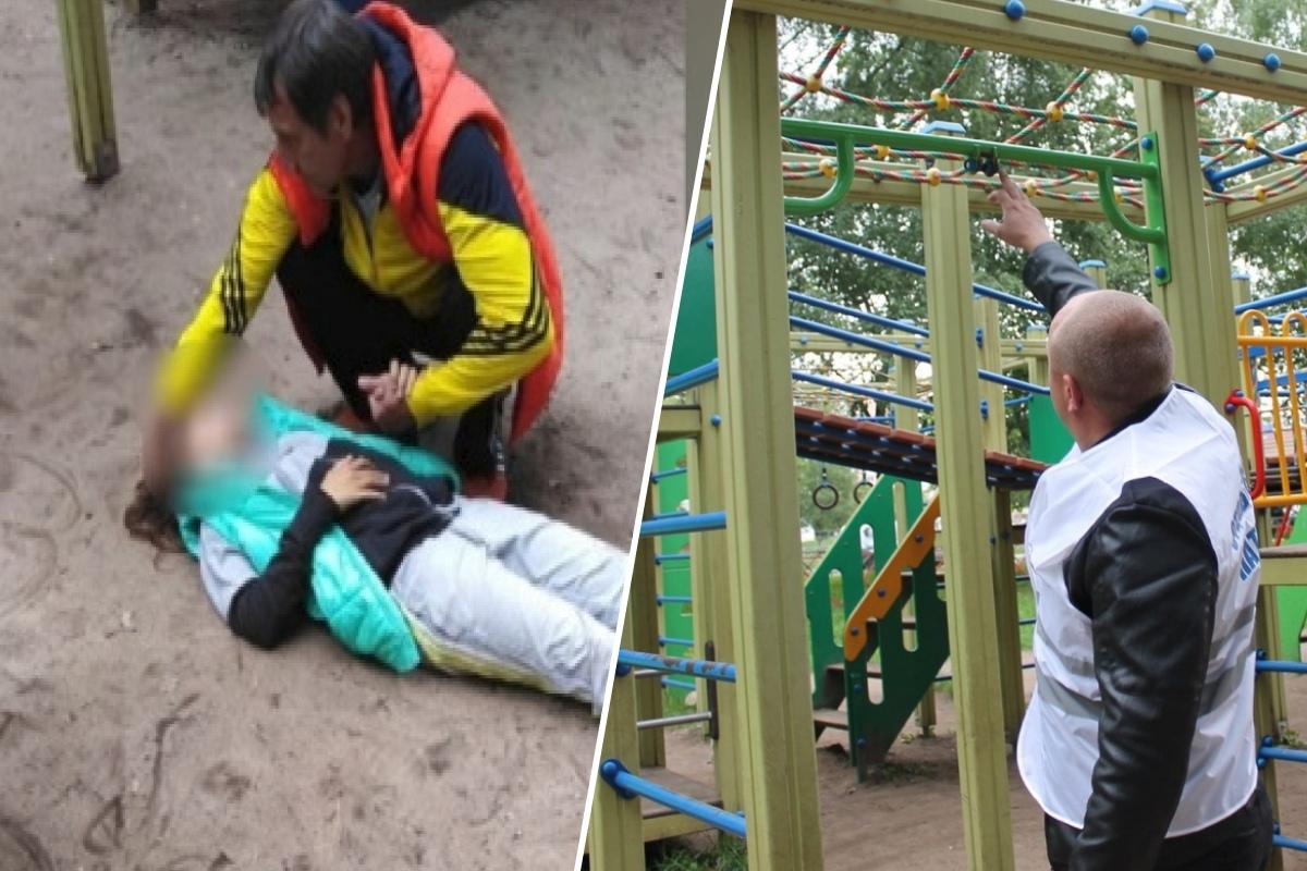 Девочка травмировала спину на детской площадке