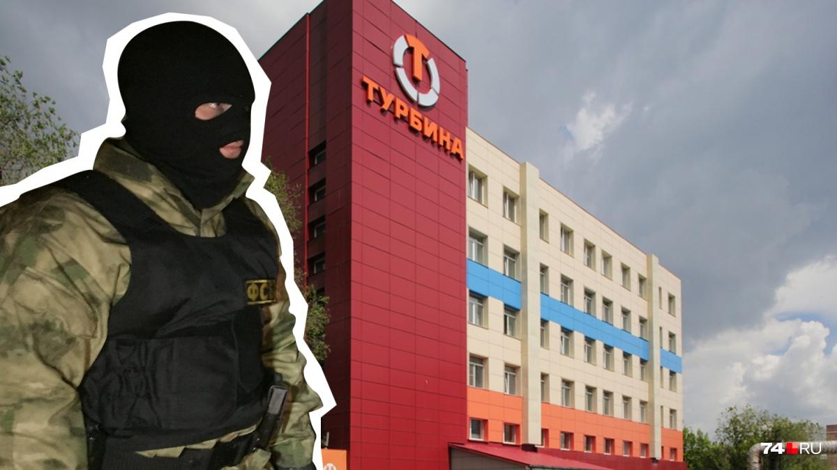 Перестановки в топ-менеджменте СКБ «Турбина» в Челябинске начались сразу же после визита силовиков