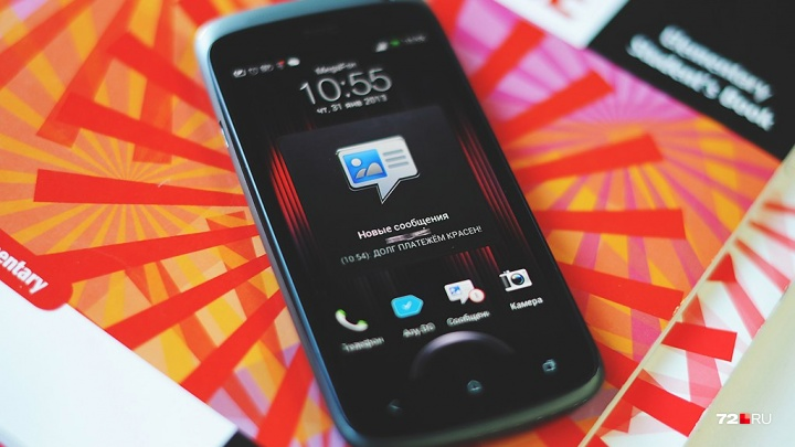 За назойливые ночные звонки и СМС-оповещения тюменских коллекторов оштрафовали на 50 тысяч