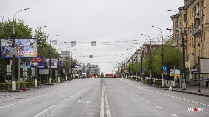 Волгоград начал отмечать Первомай перекрытыми дорогами