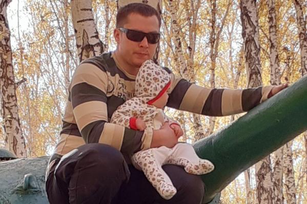 Артём Мартынов четыре года искал работу, чтобы содержать свою семью