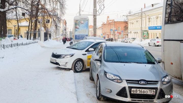 Администрация Перми отказалась от постоплаты парковок с помощью SMS