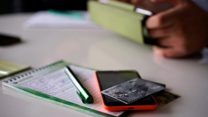 Можно ли в Омской области прожить только с банковской картой в кошельке