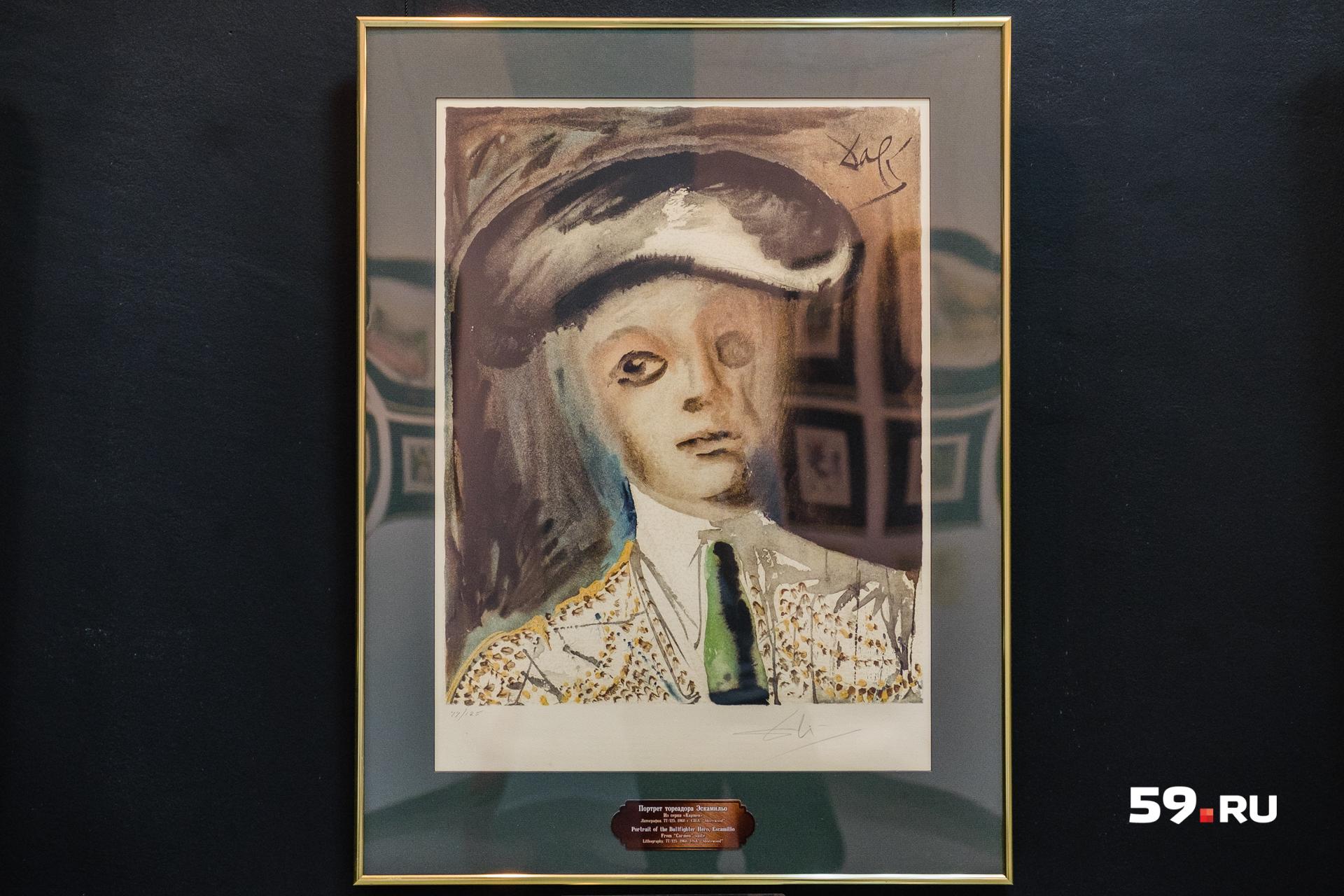 Портрет тореадора