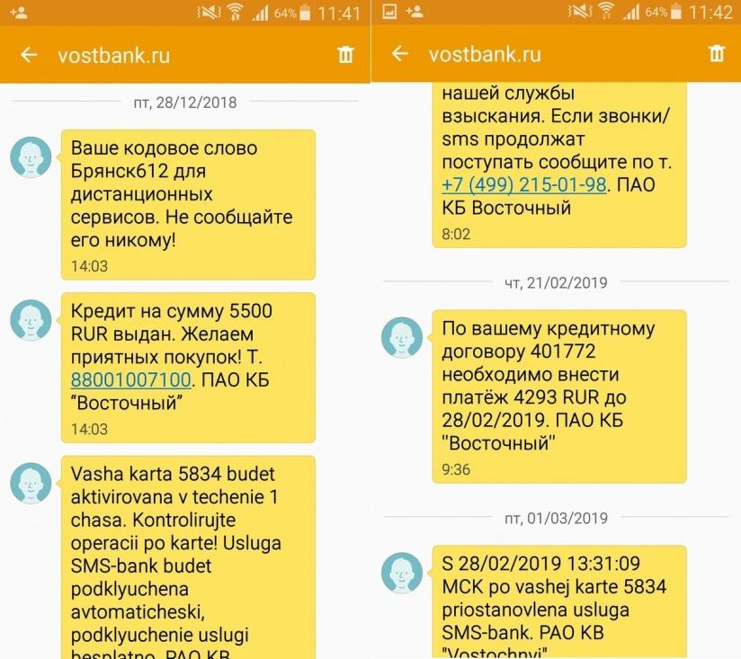 15 го января планируется взять кредит в банке на 6 месяцев в размере 1 млн руб