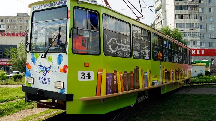 В Омске начали менять трамвайные пути