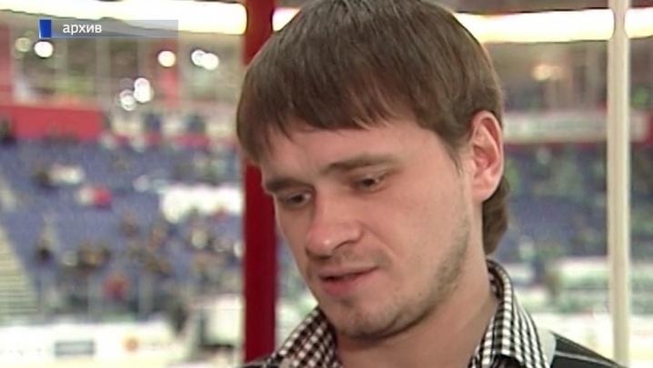 Сын хоккейного тренера Венера Сафина отправится в колонию на два года за мошенничество