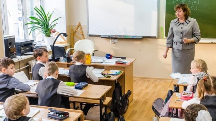 В Прикамье планируют ввести доплату к пенсии для директоров школ, училищ и колледжей